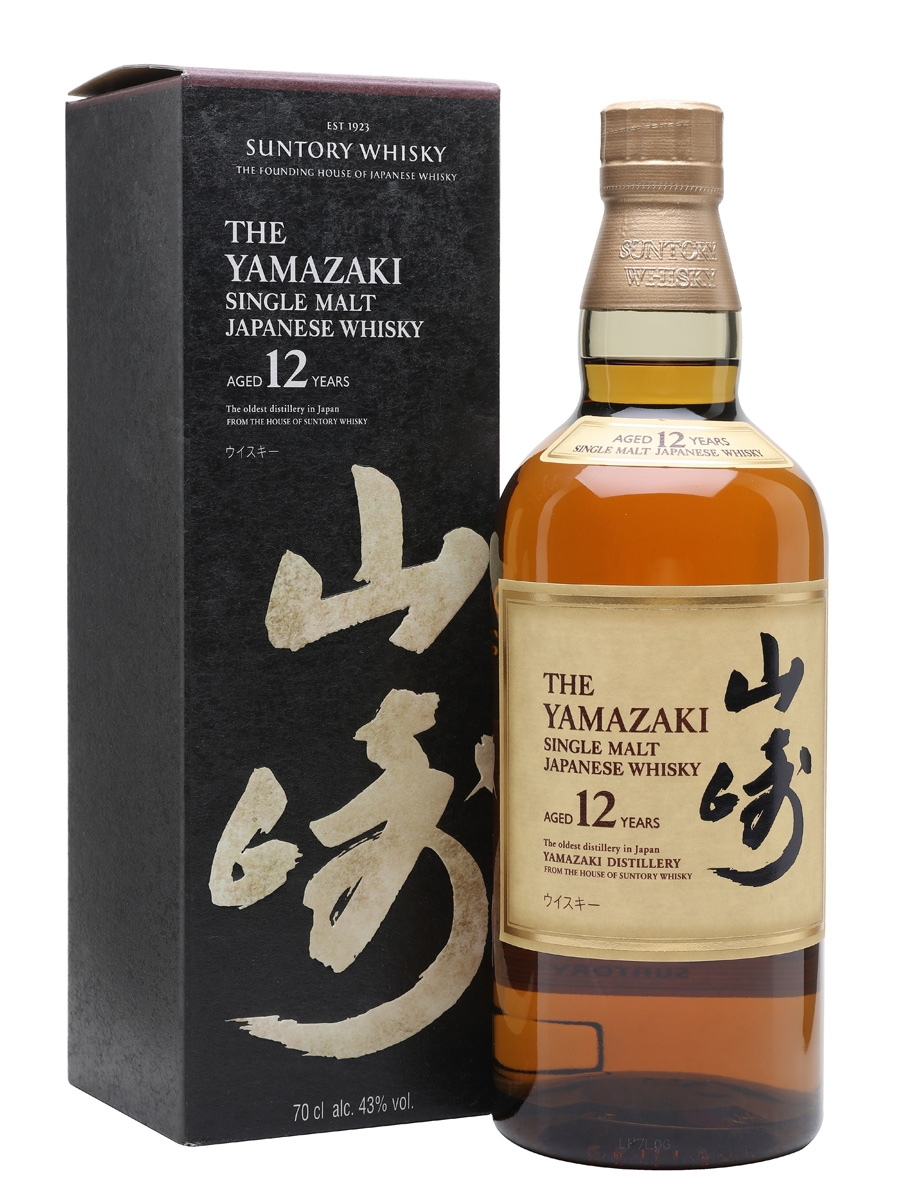 Yamazaki 12 Year Old Japanese Whisky - Limit 1 Per Customer