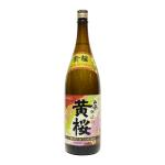 Kizakura Yamahai-sake 1.8l